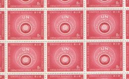 United Nations Full Sheet Of MNH Stamps 1957 Emergency Force 8c Red - New York – UN Headquarters