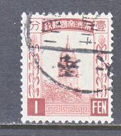 MANCHUKUO  38   (o)      Wmk. 239  Curved Wavy Lines - 1932-45 Manchuria (Manchukuo)