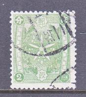 MANCHUKUO  62   (o) - 1932-45 Manchuria (Manchukuo)