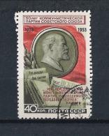 URSS476) 1953 -60°Anniv.rio Fond.ne PARTITO COMUNISTA- Unif.1664 - 1923-1991 URSS