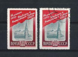 URSS480) 1954 - Elezioni Del Soviet -Unif. 1677 MLH E USED - 1923-1991 URSS