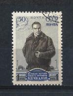 URSS485) 1954 -Aviatore TSCHKALOV -Unif. 1678 USED - 1923-1991 URSS