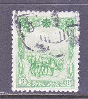 MANCHUKUO  86   (o)  1936-7 Issue - 1932-45 Mantsjoerije (Mantsjoekwo)