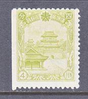 MANCHUKUO  88  * No Gum  Booklet Single   1936-7 Issue - 1932-45 Manchuria (Manchukuo)