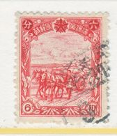 MANCHUKUO  90   (o)   1936-7 Issue - 1932-45 Manchuria (Manchukuo)