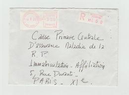 LSC 1972 - Recommandé Et Oblitération Marseille Cantini - Marcophilie (Lettres)