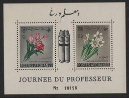 Afghanistan - BF N°16 - Journee Du Professeur - Tulipes Narcisses - Cote 3.50€ - Afghanistan