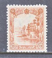 MANCHUKUO  98   *  No Gum  1936-7 Issue - 1932-45 Manchuria (Manchukuo)