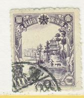 MANCHUKUO  100   (o)  1936-7 Issue - 1932-45 Manchuria (Manchukuo)