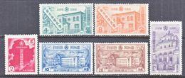 MANCHUKUO  121-6   * - 1932-45 Manchuria (Manchukuo)