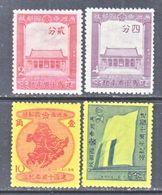 MANCHUKUO  142-5   *  No Gum - 1932-45 Manchuria (Manchukuo)