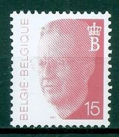 BELGIE * Nr 2450 * Postfris Xx * WIT PAPIER - WITTE GOM - 1981-1990 Velghe