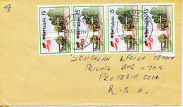 Malawi Cover Sent To RSA Kafukule 21-8-1989 Topic Stamps - Malawi (1964-...)