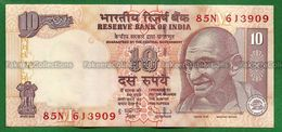 India Inde Indie - 10 Rupees / INR Banknote P-95p 2010 UNC (letter M) D. Subbarao - As Scan - India