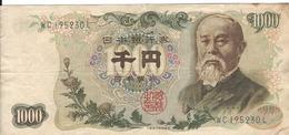 1000 Yen Japon. Nippon Ginko. - Japón