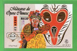 MACAO : BF 57  MNH** Maschere Di Opere Cinesi   8.07.1998 - Blocchi & Foglietti