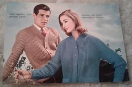 San Valentino - Innamorati - Dove Vagano I Tuoi Pensieri Cara? Lontano Nel Nostro Meraviglioso Futuro 1968 - San Valentino