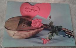 San Valentino - Mandolino - Al Dolce Suono Di Un Mandolino Due Cuori Cantano Felici 1969 - San Valentino