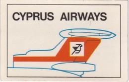 CHROMOS CHROMO - CYPRUS  AIRLINES  AIRWAYS - 5 Cm X 8 Cm - Vliegtuigen