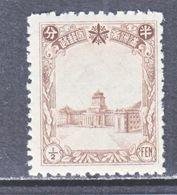 MANCHUKUO  83   **   1935-7  Issue - 1932-45 Manchuria (Manchukuo)