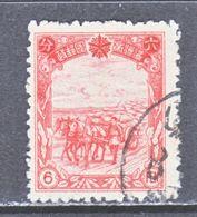MANCHUKUO  90   (o)  1935-7  Issue - 1932-45 Manchuria (Manchukuo)