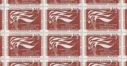 United Nations Full Sheet Of MNH Stamps 1957 Human Rights 3c Brown - New York – UN Headquarters