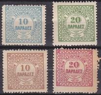 CRETE 1898-1899 British Administration Of Heraklion 1 St + 2 Nd Lithographic Issue MNH Set Vl. 2 / 5 - Kreta