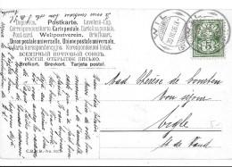 75 - 29 - Carte Avec Timbre Type Chiffre Et Cachets à Date De Wil 1906 - 1882-1906 Armoiries, Helvetia Debout & UPU