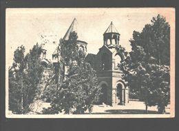 Armenia - The Cathedral Of Echmiatsin - Arménie
