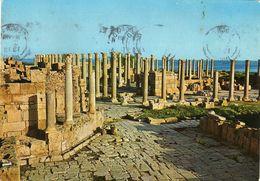 Libya/Libia/Libye - Tripoli Via Yugoslavia - Nice Stamp 1978 The Arabs - Libya