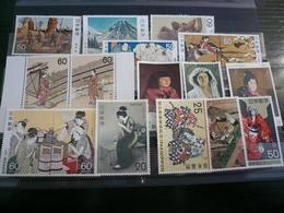 Japan Part Collection MNH Fine Underface Lot - 11 Scans. Lotto Giappone (**) MNH  Facciale €122 !! - Francobolli