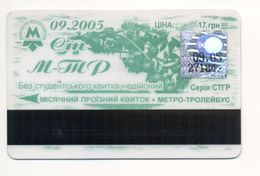UKRAINE Kyiv Metro Trolley Subway Student TICKET Plastic September 2005 - Europe