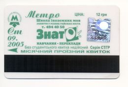 UKRAINE Kyiv Metro Subway Student TICKET Plastic September 2005 - Europe