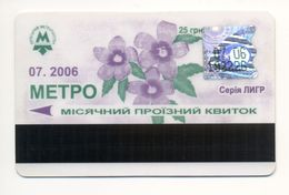 UKRAINE Kyiv Metro Subway Civil TICKET Plastic July 2006 - Europe