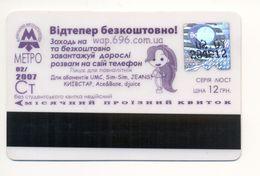 UKRAINE Kyiv Metro Subway Student TICKET Plastic February 2007 - Europe