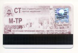 UKRAINE Kyiv Metro Subway Trolley Student TICKET Plastic February 2007 - Europe