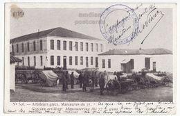 GREECE, Military, WWI, Greek Artillery And 77 Mm Guns, 1910s Vintage Postcard - Greece
