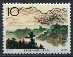 CHINE N°1623 ** PONT DE LUNGYUANKOU - Ungebraucht