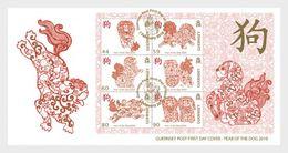 Guernsey - Postfris / MNH - FDC Sheet Chinees Nieuwjaar, Jaar Van De Hond 2018 - Guernsey