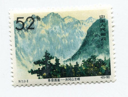 CHINE N°1625 ** GRAND PIC DU SIN-KIANG - Ungebraucht