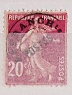 France Neufs ** - Préoblitérés N° 55 - Vorausentwertungen