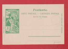 Suisse  -  Entier Postal  - - Entiers Postaux