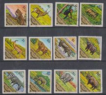 Republique De Guinee 1975 Animals 12v Used (38098) - Guinee (1958-...)