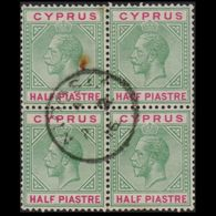 """CYPRUS 1912/15 1/2 PIASTRE USED STAMP IN BLOCK OF 4 & MISSING """" CYPRUS"""" FROM THE POSTMARK - Chypre (...-1960)"""