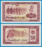 Albanien - Albania - 100 Leke Banknotes 1976 PICK 46a VF  (19135 - Albania