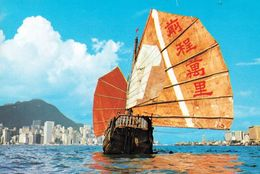 1 AK Hongkong * Chinese Junk - With The Background Of Modern Buildings Being The Tourist Centre In Kowloon * - China (Hongkong)