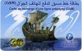 @+ Tunisie - Recharge GSM Tunisie Telecom - 30 Din - Navire - Tunisia