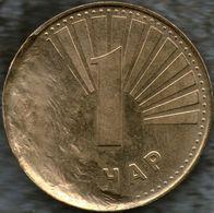 Macedonia,1993,1 Denar Error Coin,as Acsn,Notice:I Have Not PayPal Accoun - Macédoine