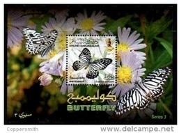 (025) Brunei  Butterflies / Papillons / Schmetterlinge / Vlinders / Rare / Scarce ** / Mnh  Michel BL 47 - Brunei (1984-...)