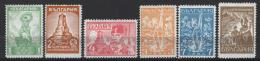 Bulgaria 1934 Unif.266/71 */MH VF - 1909-45 Kingdom